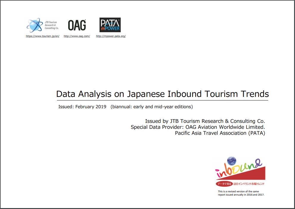 Data Analysis on Japanese Inbound Tourism Trends – Feb2019