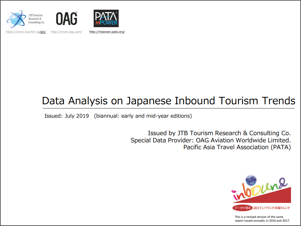 Data Analysis on Japanese Inbound Tourism Trends
