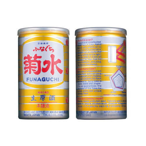 新潟県の菊水酒造が出荷を始めた、英語パッケージの生酒「ふなぐち菊水一番しぼり」、年間100万缶の出荷を目指す