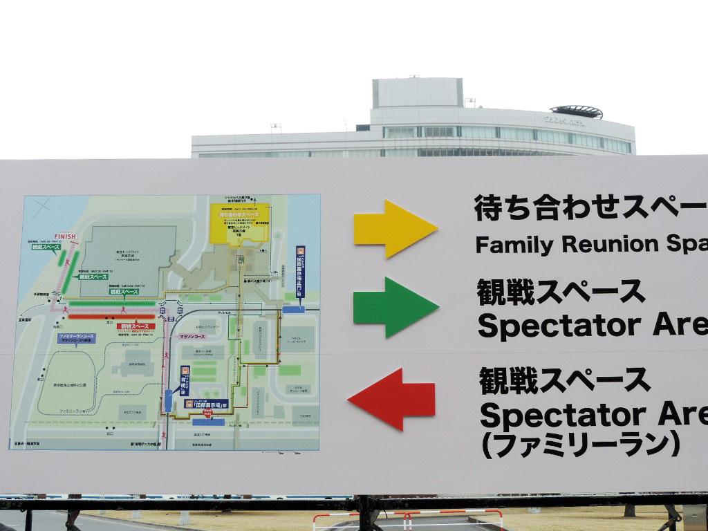 「2020年に向けたスポーツツーリズムへの期待」~MICE Japan 2014・6月号より再掲~