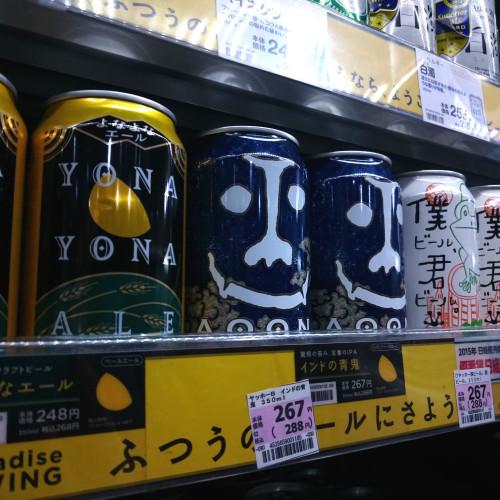 地ビール(クラフトビール)業界首位のヤッホーブルーイング、生産設備を1.8倍に拡充