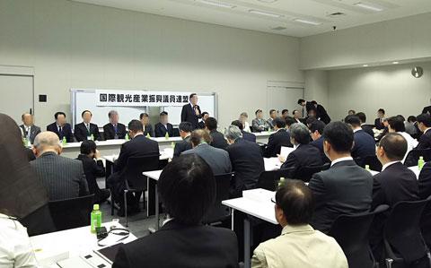 統合型リゾート(IR)構想~MICE Japan 2016 11月号再掲~