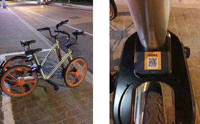 公共スペースに設置されている自転車