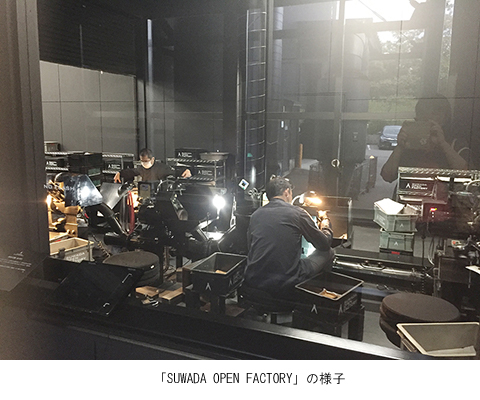 「SUWADA OPEN FACTORY」の様子