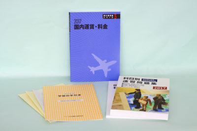 総合旅行業務取扱管理者 パワーアップ講座(弱点科目を集中的に学習される方のコース)