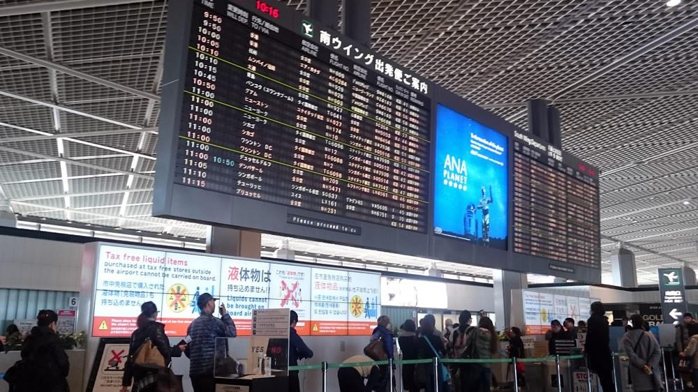 テクノロジーの進化と空港の未来