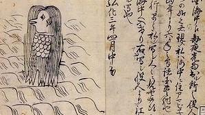 日本の妖怪が世界へ。アマビエブームにみる「伝承」の価値