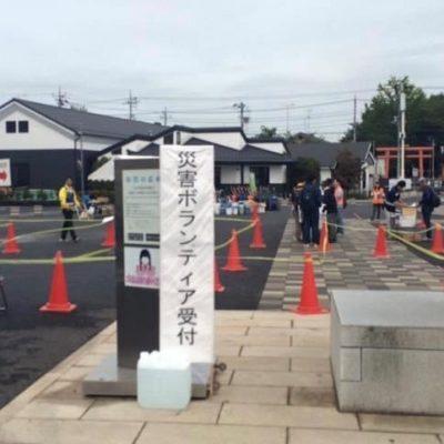 気象庁によれば、日本とその周辺で発生している地震の数は、世界で発生している地震の約1/10とのことです。昨年(2019年)、日本で震度1以上を観測した地震は 1,564回でした。