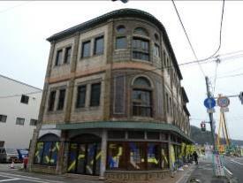 旧観慶丸商店