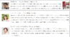 """5月26日(水)「JTB総研・旅行トレンドLIVE(オンライン)」を開催  第3回テーマは「""""見えない観光客""""に向けた、地域の情報発信を考える~マーケティング・ブランディング・取材力~」"""