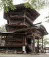 コラム「『社寺×オンライン&キャッシュレス』のゆくえ-参拝者と社寺との関係を深耕するデジタルツール-」を公開しました